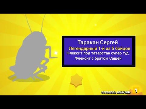 Открыл боксы под татарстан супер гуд и выбил...