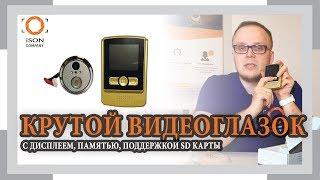 Система видеонаблюдения для дома и дачи: GSM-сигнализация с видеокамерой, скрытая, Wi-Fi камера с записью, как выбрать, как сделать своими руками
