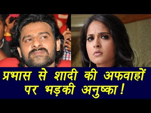 Baahubali Actress Anushka Shetty BREAKS SILENCE on MARRYING Prabhas| FilmiBeat