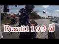 Z800 ??? Ducati 1199 ????????????????? (Ep.4)