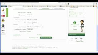 Урок по переводу средств в интернет банке Сбербанка