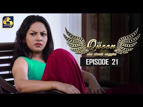 Queen Episode 21  &39;&39;ක්වීන්&39;&39;  03rd September 2019