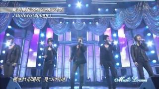 DBSK - Bolero (edited version)