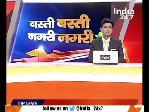 Political tussle increases for the upcoming assembly election in U.P
