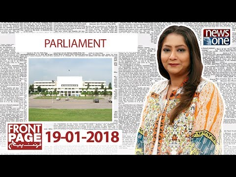 Front Page - 19-January-2018 - News One