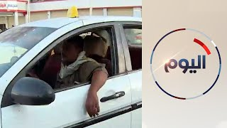 ارتفاع أسعار البنزين  في اليمن يثقل كاهل المواطنين