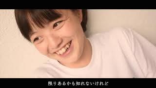 【東海学園大学女子ハンドボール部】2019年度 4回生卒業ビデオ