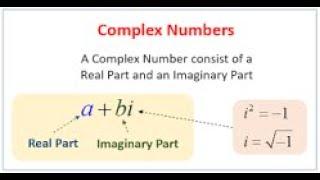 القيمة الخيالية complex number ) J)