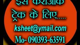 Tu Hai Asman Mein Karaoke   Jhankaar Beats Karaoke