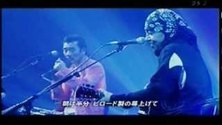 宇崎 竜童 / 岩城 滉一 / 世良 公則 ) Ryudo Uzaki / Kohichi Iwaki / M...