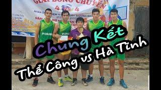 Thể Công vs Hà Tĩnh | Chung kết giải bóng chuyền 4 vs 4 Sầm Sơn mở rộng 2018 lần 1