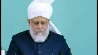 Friday Sermon : 8th January 2010 - Part 5 (Urdu)