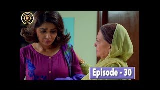 Aangan Episode 30 - Top Pakistani Drama