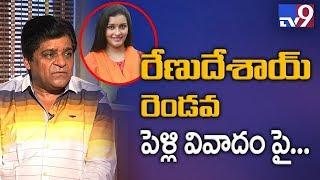 Ali About Renu Desai's Second Marriage Comments - TV9 Telugu