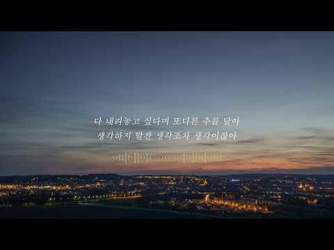 RM · Moonchild 노래방 [instrumental]
