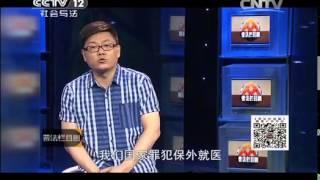 20140509 普法栏目剧 女囚的自白-末路狂花(下)