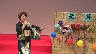 西田純子 - おしどり横丁