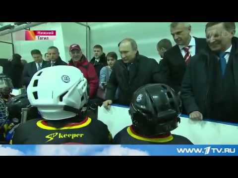 Владимир Путин в Нижнем Тагиле