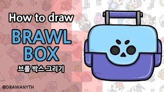 How to draw Brawl Box | Brawl Stars