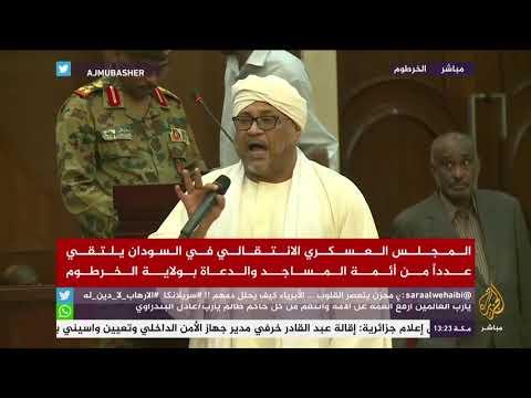 Выступление члена Хизб ут-Тахрир перед военным советом Судана