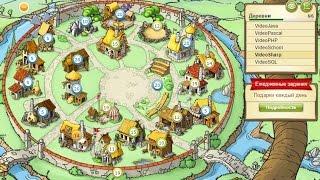 Моя империя в игре Travian