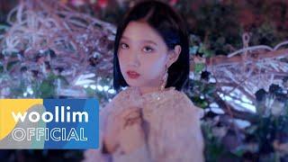러블리즈(Lovelyz) 'Obliviate' MV