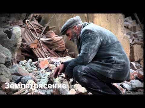 Землетрясение 2016 Премьера драма смотреть онлайн анонсиз YouTube · Длительность: 1 мин25 с