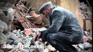 Землетрясение 2016 Премьера драма смотреть онлайн анонс