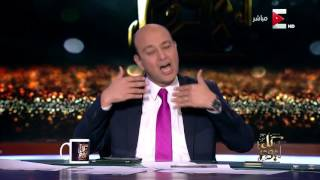 بالفيديو.. عمرو أديب:«الحكومة لم تتدخل في مبادرة الشعب يأمر»