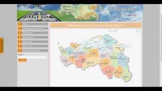 Белгородская Курьерская Служба.avi(Белгородская Курьерская Служба., 2012-03-13T15:31:19.000Z)