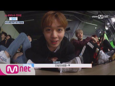 Wanna One Go [비하인드] Teaser 촬영 현장 비하인드 깜짝 공개! 170803 EP.1