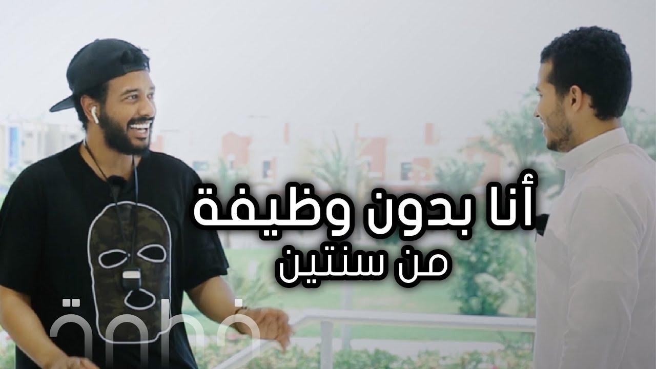 خالد عسيري - المهارة تجيب فلوس؟