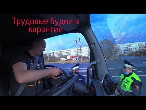 РЕЙС НА ПСКОВ - ОПОЧКА.