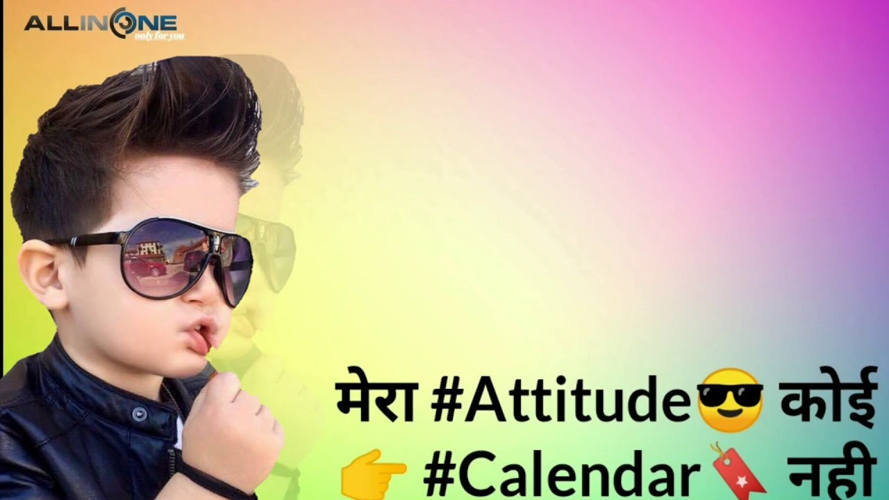 Single Boy Attitude Status Download