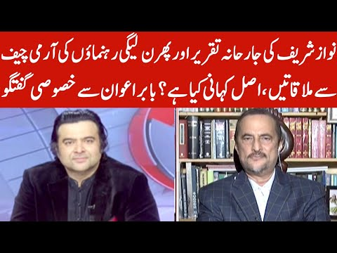 On The Front with Kamran Shahid - Wednesday 23rd September 2020