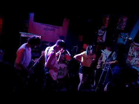 DAVID BORING (Hong Kong Post-Punk/Noise-Punk) at SCHOOL BAR Beijing. [9-23-17]