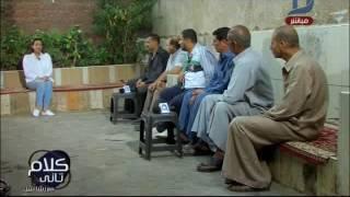 كلام تانى| رشا نبيل تعليقاً على احداث جزيرة الوراق : أخذ الحق صنعة !!