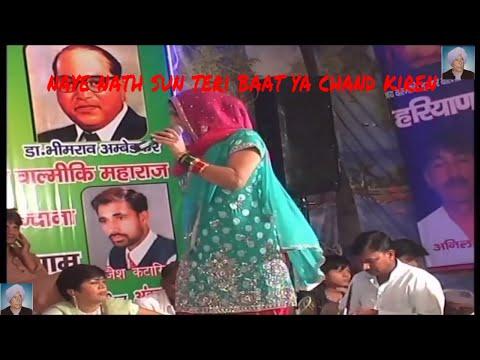 Naye Nath Sun Meri Baat  || Superhit Ragni || Nindana Competition || Neelam Choudhary