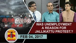 Aayutha Ezhuthu Neetchi 04-02-2017 Was Unemployment a reason for Jallikattu protest..? – Thanthi TV Show