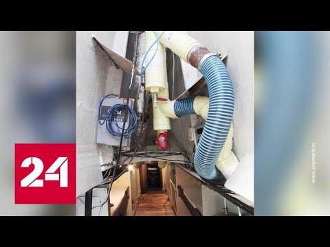 Наркосубмарина: как подлодка с 3 тоннами кокаина пересекла Атлантику - Россия 24