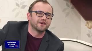 Ulica Makedonija - Zarko Dimitrioski (promo video)