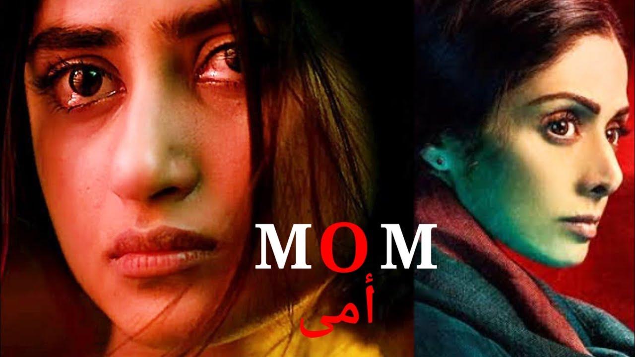 Download لا يقدر أحد أن يشعر بالأم ، ولكنها عادت لتنتقم من مُغتصبى إبنتها حتى تعيش فى أمان