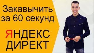 видео Как убрать капчу в вордстате// Яндекс Вордстат (РАБОТАЕТ 100%)