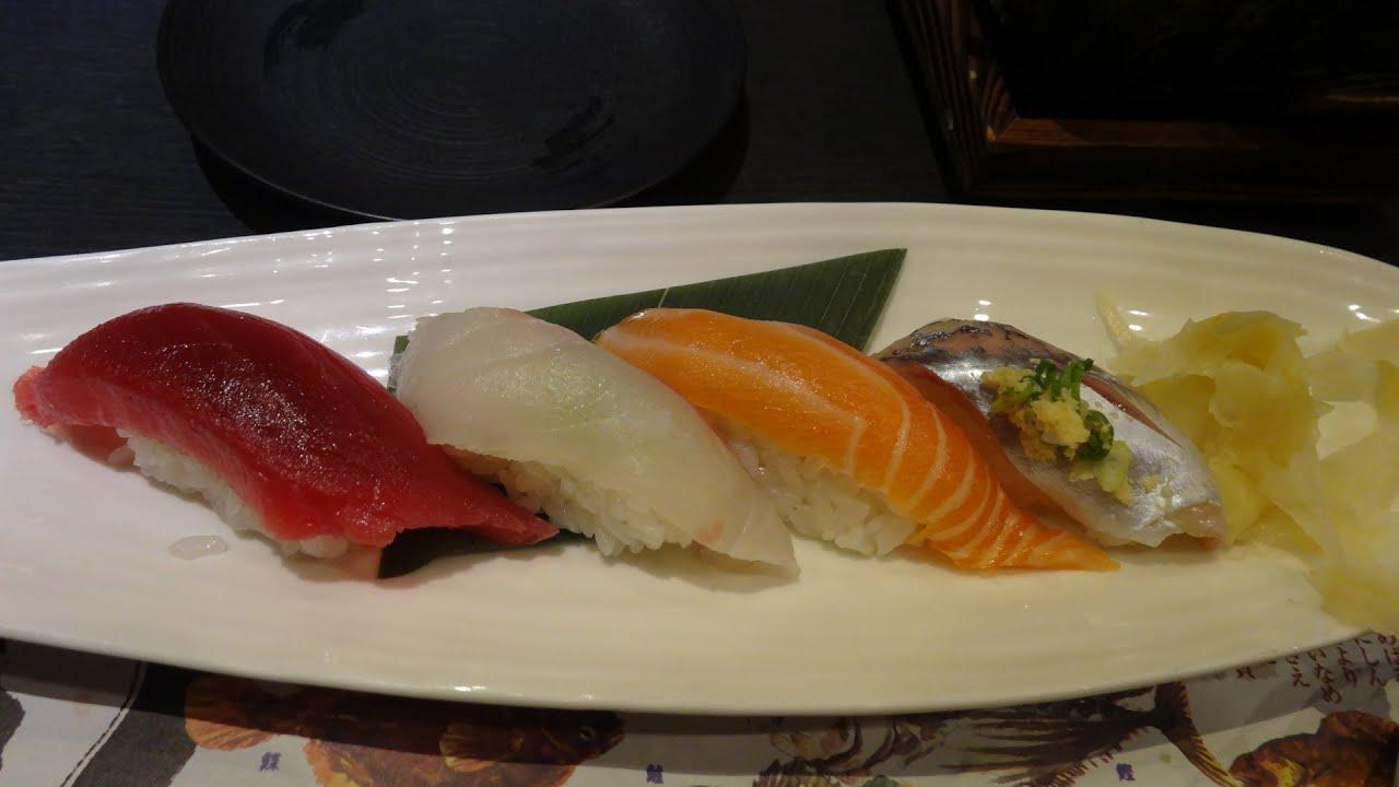 japanese cuisine 1 eating sushi with hands youtube. Black Bedroom Furniture Sets. Home Design Ideas