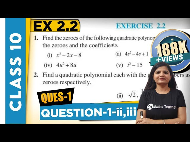 Polynomials | Chapter 2 Ex 2.2 Q - 1 (ii,iii) | NCERT | Maths Class 10th
