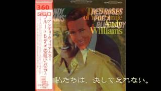 andy williams original album collection     my  way  1969  live