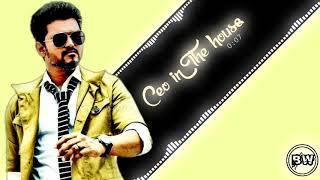 CEO in the house ||Sarkar bgm || BGM WORLD
