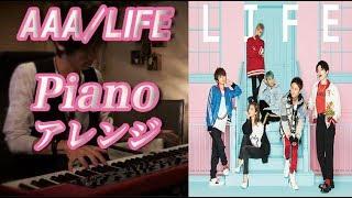 10月18日発売、AAA 55枚目シングル『LIFE』 フジテレビ系月9ドラマ「民...