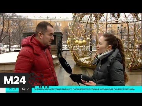 В московских вузах продлят каникулы для китайских студентов из-за коронавируса - Москва 24