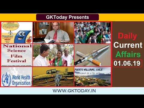 Daily Current Affairs June, 2019 : English MCQs | GKToday